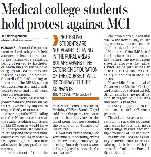 Medical College students hold protest against MCI (Medical Council of India (MCI))