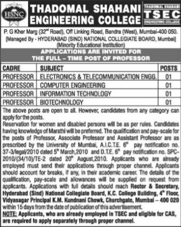 Professor for Biotechnology (Thadomal Shahani Engineering College)