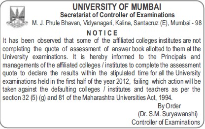 Supply of answer books (University of Mumbai)