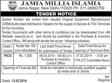 Supply of Server and thin terminals (Jamia Millia Islamia)
