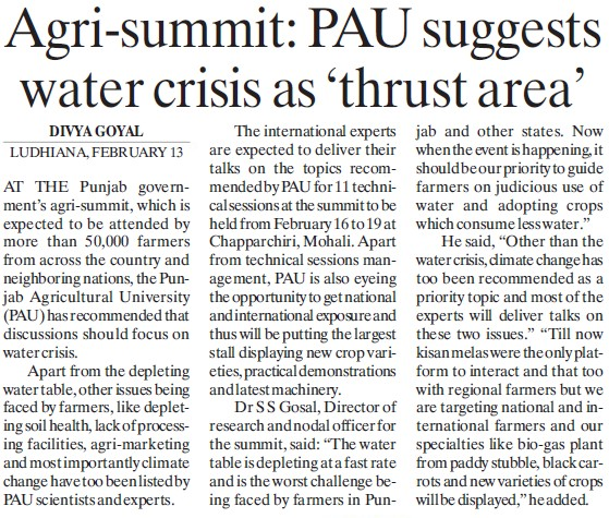 PAU suggests water crisis as thrust area (Punjab Agricultural University PAU)