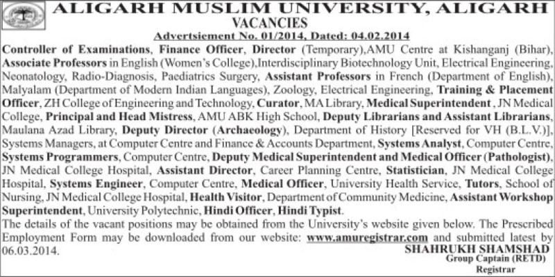 Deputy Director and Training Placement Officer (Aligarh Muslim University (AMU))