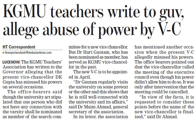 Teachers write to guv, allege abuse of power by VC (KG Medical University Chowk)