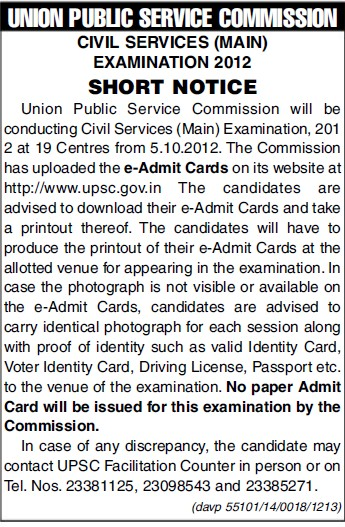 Civil Services Examination 2012 (Union Public Service Commission (UPSC))