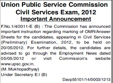 Supply of answer sheets (Union Public Service Commission (UPSC))
