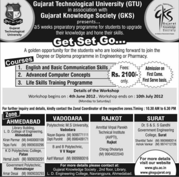 Life skills training programme (Gujarat Technological University)