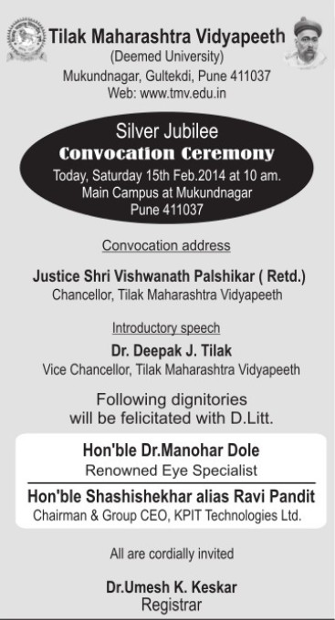 Convocation Ceremony celebrated (Tilak Maharashtra Vidyapeeth TMV)