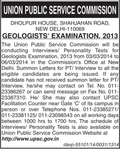 Geologistst  Examination 2013 (Union Public Service Commission (UPSC))