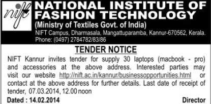 Supply of Laptops (National Institute of Fashion Technology (NIFT), Kannur)