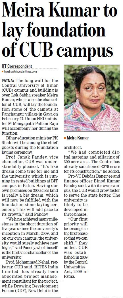 Meira Kumar to lay foundation of CUB campus (Central University of Bihar)