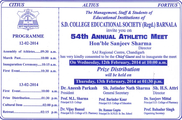 54th Annual Athletic meet held (SD College)