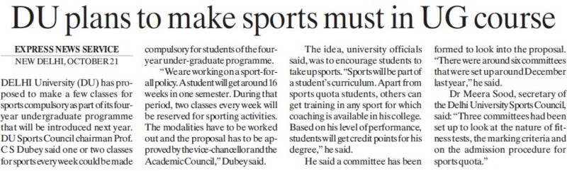 DU plans to make sports must in UG Course (Delhi University)