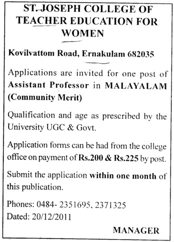 Asstt Professor in Malayalam (St Joseph College of Teachers Education For Women)