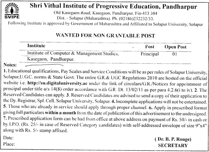 Experienced Principa; (Institute of Computer and Management Studies)