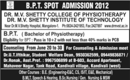 Bachelor in Physiotherapy (Dr MV Shetty College of Physiotherapy)