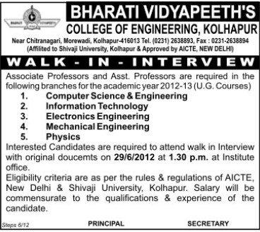 Associate Professor for EE and ME (Bharati Vidyapeeth College of Engineering (BVCE))