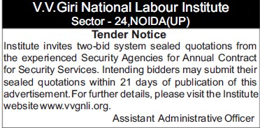 Security Services (VV Giri National Labour Institute (VVGNLI))