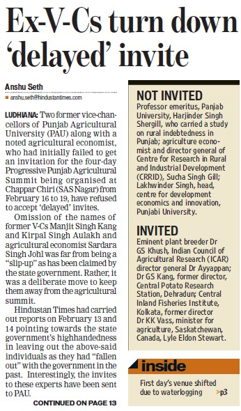 Ex VCs turn down delayed invite (Punjab Agricultural University PAU)