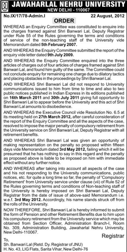 Enquiry against Deputy Registrar Banwari Lal (Jawaharlal Nehru University)