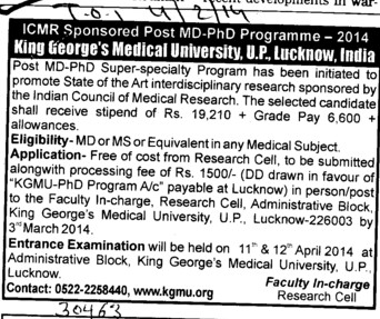 Post MD PhD Super speciality program (KG Medical University Chowk)