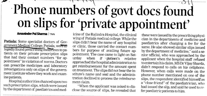 Phone numbers of govt docs found on slips for provate appointment (Government Medical College and Rajindra Hospital)