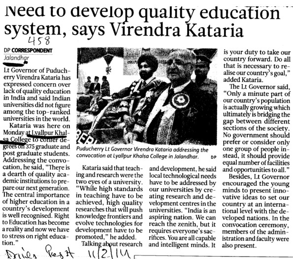 Need to develop quality education system, Virendra Kataria (Lyallpur Khalsa College of Boys)