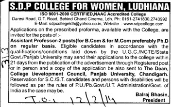 Asstt Professor on regular basis (SDP College for Women)