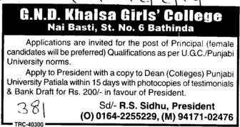 Female Principal (Guru Nanak Dev Khalsa Girls College)
