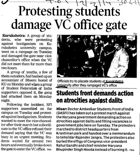 Protesting students damage VC office gate (Kurukshetra University)