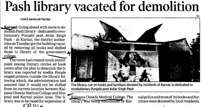 Pash library vacated for demolition (Kalpana Chawla Medical College)