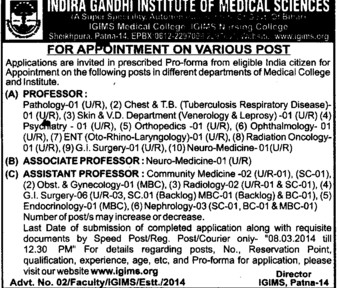 Associate Professor for Neuro Medicine (Indira Gandhi Institute of Medical Sciences (IGIMS))