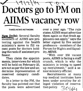 Doctors go to PM on AIIMS vacancy row (All India Institute of Medical Sciences (AIIMS))