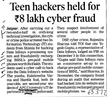 Teen hackers held for Rs Eight Lakh cyber fraud (APG Shimla University)