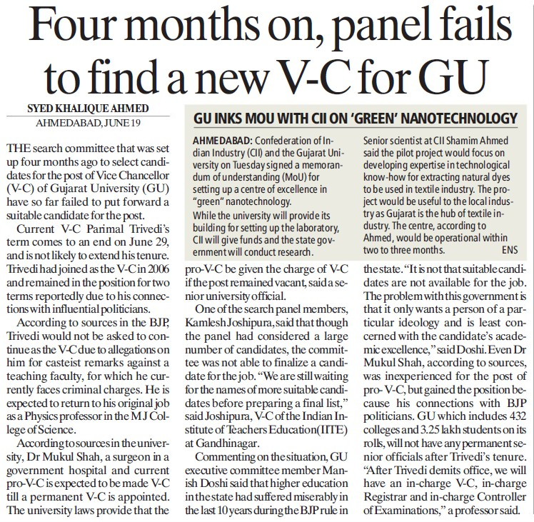 Panel fails to find new VC for GU (Gujarat University)
