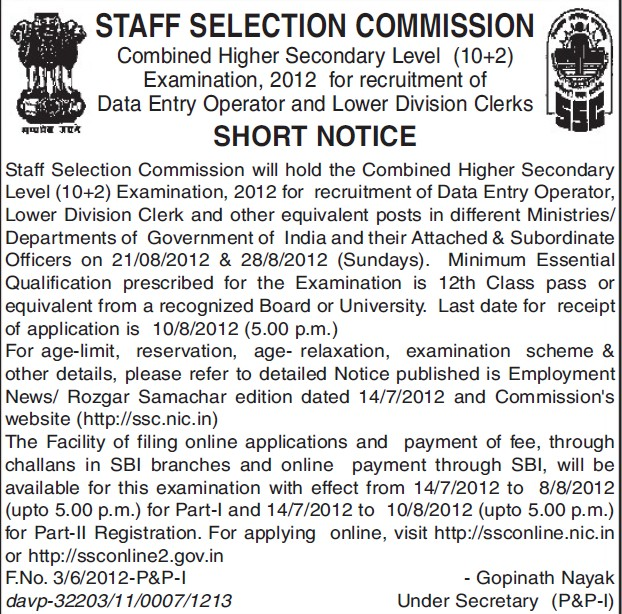Data Entry Operator and Low Divisional Clerk (Staff Selection Commission)