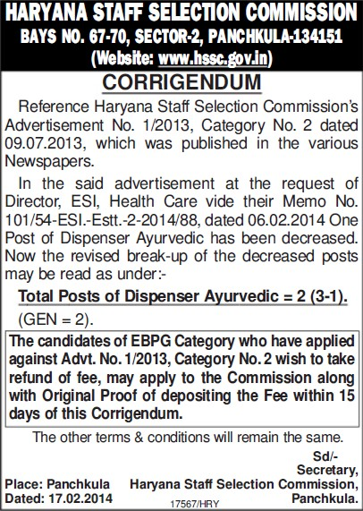 Ayurvedic Dispenser (Haryana Staff Selection Commission (HSSC))