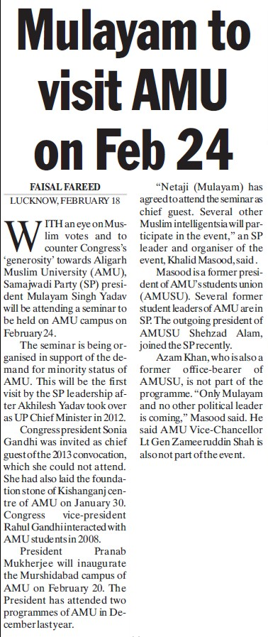 Mulayam to visit AMU on Feb 24 (Aligarh Muslim University (AMU))