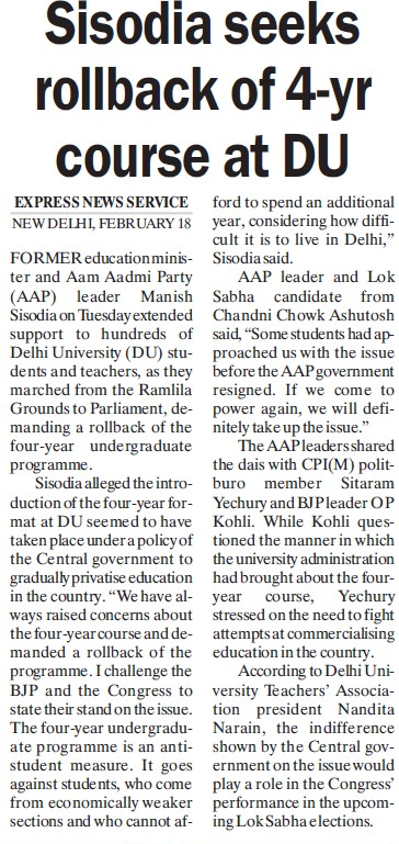 Sisodia seeks rollback of four years course (Delhi University)