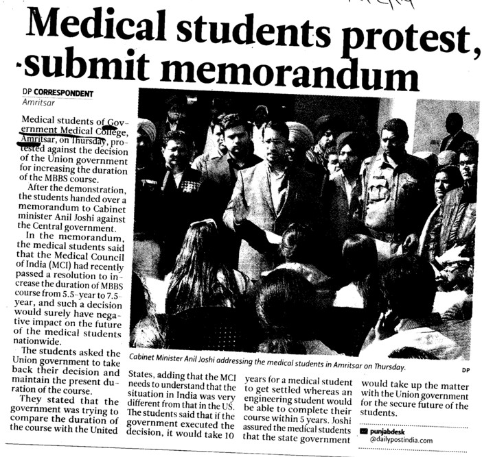 Medical students protest submit memorandum (Government Medical College)