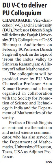DU VC to deliver PU colloquium (Delhi University)