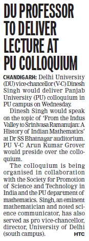 PU Professor to deliver lecture at PU colloquium (Delhi University)