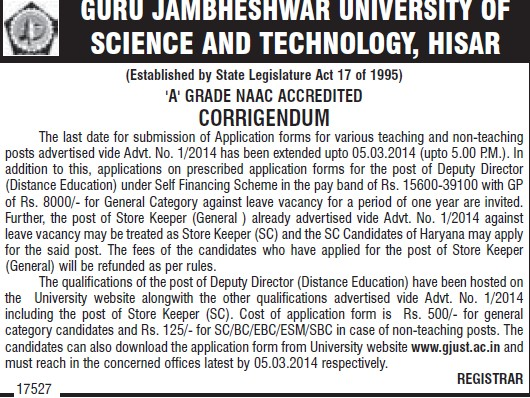 Non teaching posts (Guru Jambheshwar University of Science and Technology (GJUST))