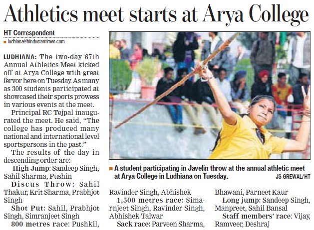 Athletics meet starts at Arya College (Arya College)