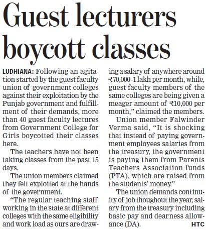 Guest Lecturers boycott classes (Government College for Women)