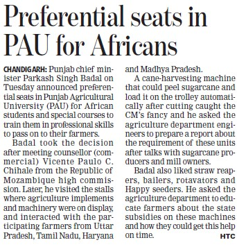 Preferential seats in PAU for Africans (Punjab Agricultural University PAU)