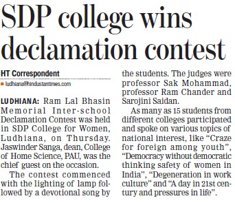 SDP College wins declamation contest (SDP College for Women)