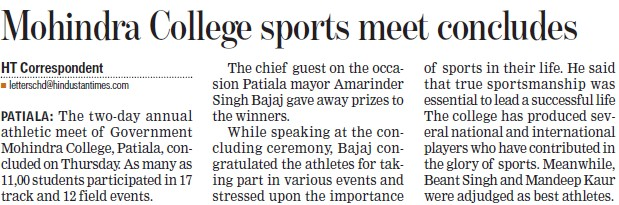 Mohindra College sports meet concludes (Government Mohindra College)