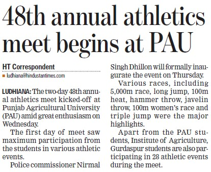48th Annual Athletics meet  begins at PAU (Punjab Agricultural University PAU)