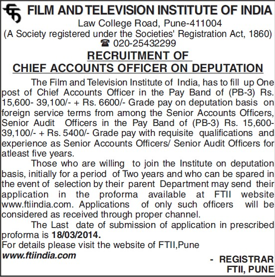 Chief Accounts Officer in deputation basis (Film and Television Institute of India)