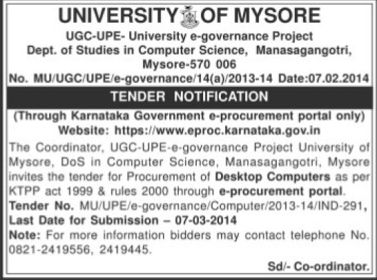 Supply of Dekstop computers (University of Mysore)